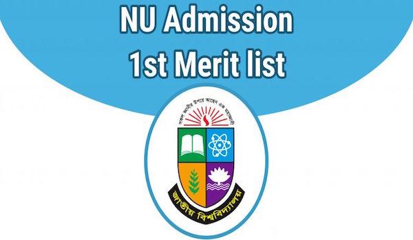 National University Honours Admission 1st Merit List Result 2019-20